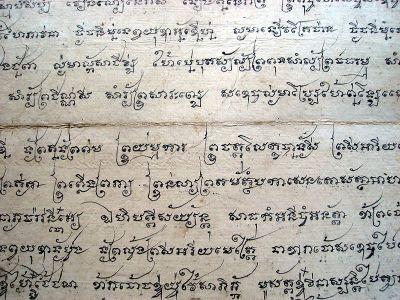 сутры буддистские тексты - пали каноны